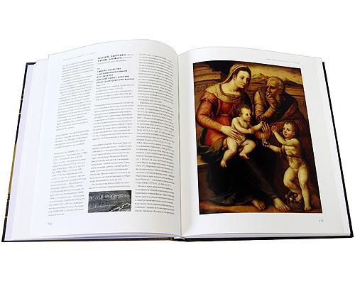 Италия. Собрание живописи (комплект из 2 книг)