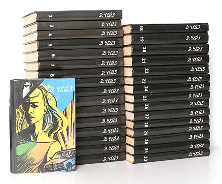 Джеймс Хэдли Чейз. Собрание сочинений в 32 томах (комплект из 2 книг)
