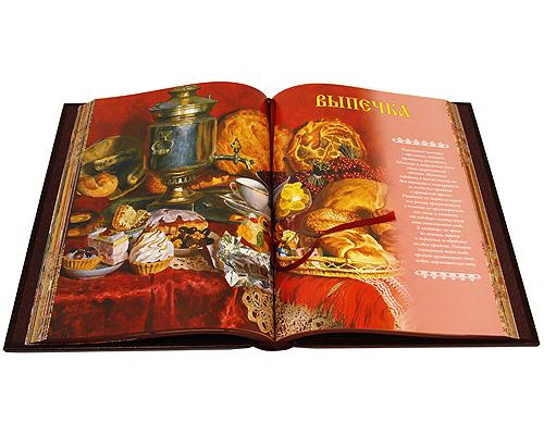 Кулинарный альбом (эксклюзивное подарочное издание)