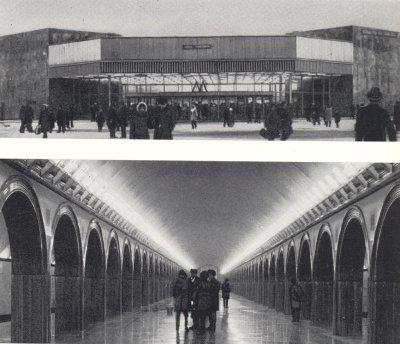 Творчество ленинградских архитекторов
