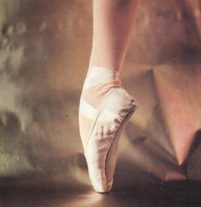 Советский балет. 1982 (годовой комплект из 6 выпусков)