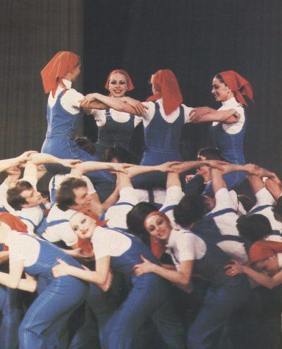 Советский балет. 1983 (годовой комплект из 6 выпусков)