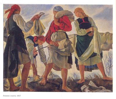 Зинаида Серебрякова. Сборник материалов и каталог выставки