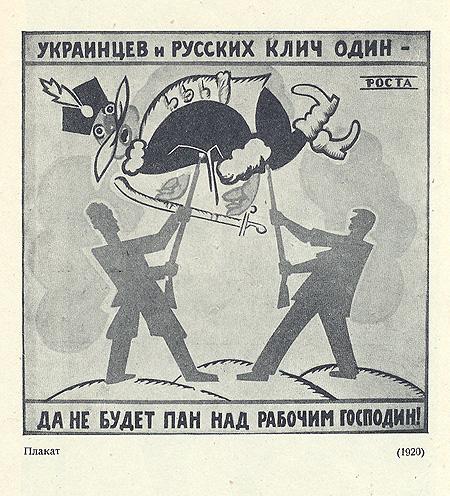 Владимир Маяковский. Плакаты, агитлубки, графика, эскизы