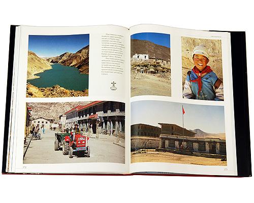 Непал. Тибет