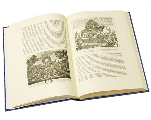 Подробный словарь русскихъ граверовъ. XVI-XIX вв. В 2 томах. Том 1