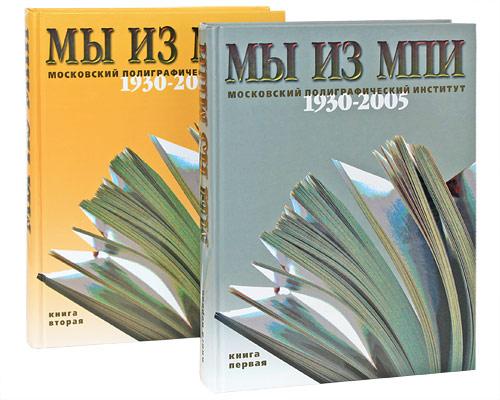 �� �� ���. 1930-2005 (�������� �� 2 ����)