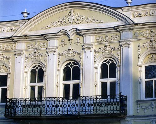 Знаменитые усадьбы Свердловской области