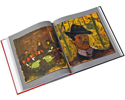 Русский Авангард в собрании Ярославского художественного музея / Russian Avant-Gard from the Collection Yaroslavl Art Museum