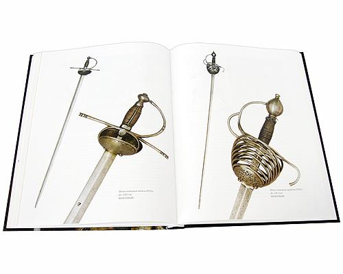 Последний довод чести. Дуэль во Франции в XVI - начале XVII столетия (подарочное издание)