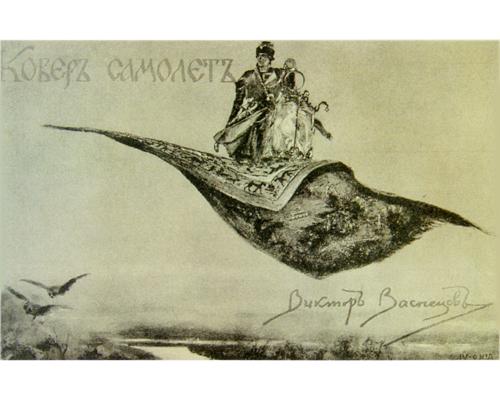 Государственный Русский музей. Альманах, №211, 2008. Издания Общины святой Евгении