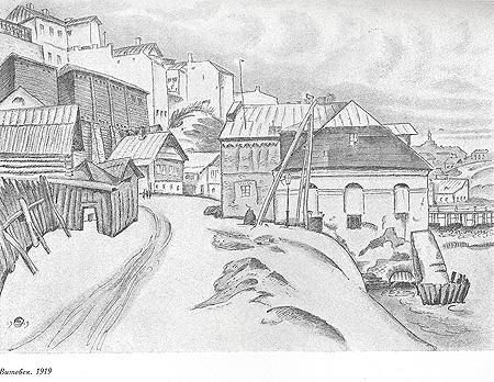Рисунки М. Добужинского