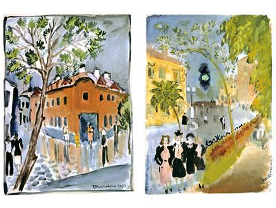 Государственный Русский музей. Альманах, №104, 2005. Татьяна Маврина