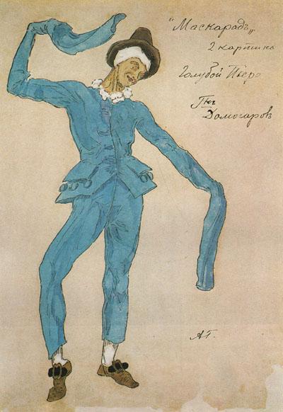 Русское театрально-декорационное искусство начала XX века