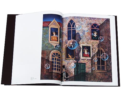Государственный Русский музей. Альманах, №254, 2009. Евгений Абезгауз