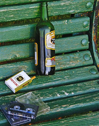 Макаревич А. Мужские напитки, или Занимательная наркология-2.