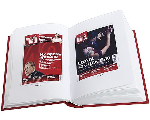 Огонек - 110 лет (комплект из 3 книг)