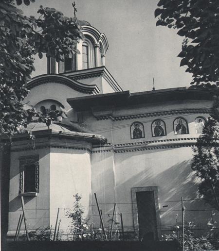 Бухарест. Фотоальбом