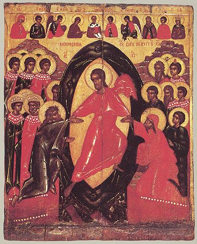 Русская иконопись от истоков до начала XVI века
