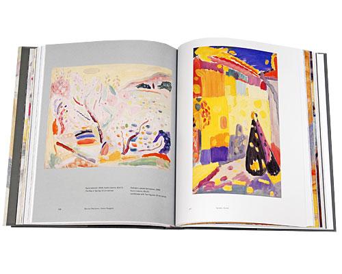 ������ ��������. ��������, ������� / Victor Razgulin: Paintind, Drawing