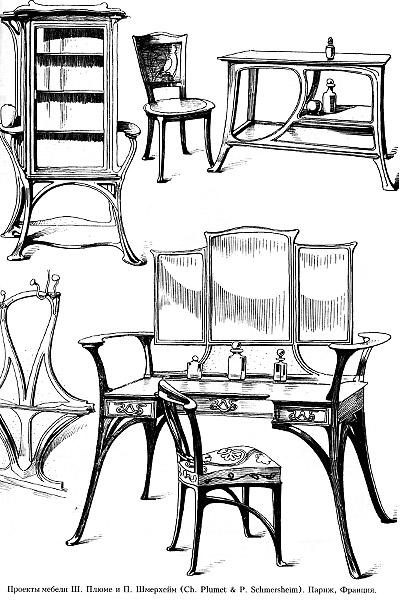 Мебель и интерьеры Модерна