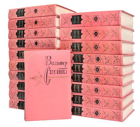 Вальтер Скотт. Собрание сочинений в 20 томах (комплект из 20 книг)