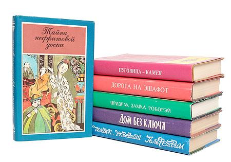 Малый авантюрный роман (комплект из 6 книг)