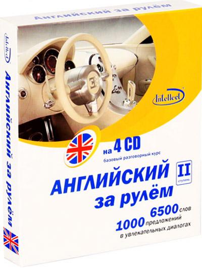 ���������� �� �����. 2 ������� (��������� �� 4 CD)