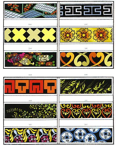 Japanese Border Designs (+ CD-ROM)
