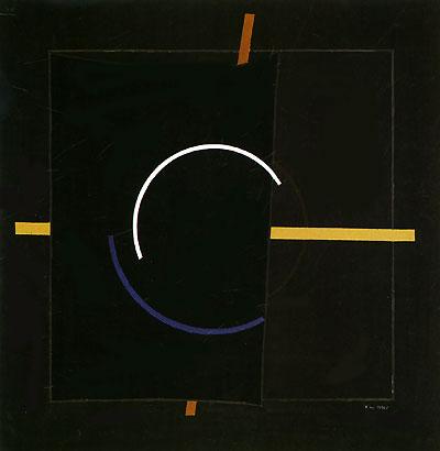 Государственный Русский музей. Альманах, №102, 2004. Eduard Steinderg: Heaven and Earth (Reflection in Paints)