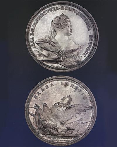 Коллекция русских медалей XVIII века барона Томаса Димсдейла. Возвращение в Россию