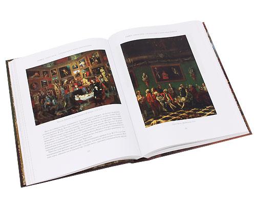 История английского искусства