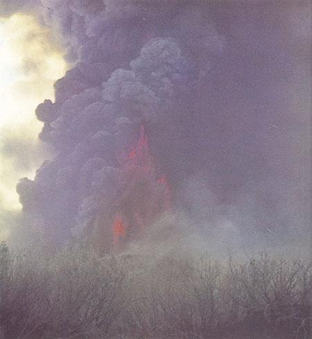 Рождение вулкана