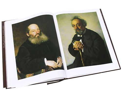 Илья Репин (подарочное издание)