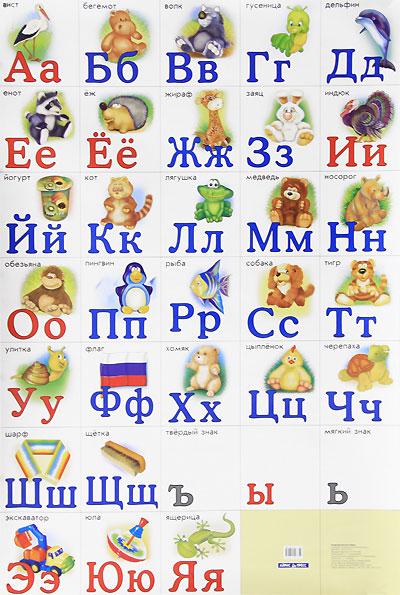 павлова читаем после азбуки с крупными буквами купить.