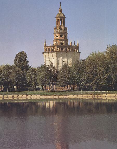 Золотое кольцо России. Фотоальбом