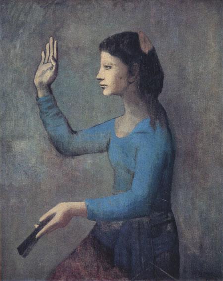 Французская живопись второй половины XIX - начала XX века из собрания Национальной художественной галереи (Вашингтон)