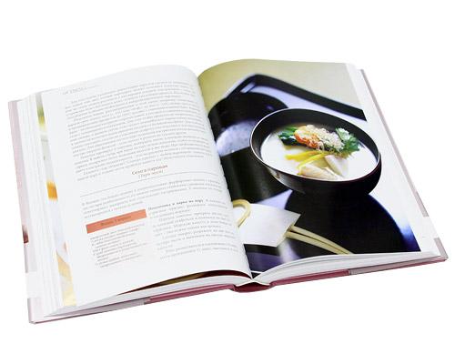 Японская кухня. Изысканная простота