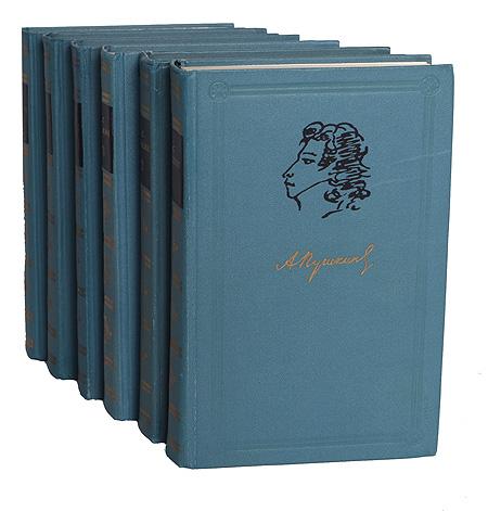 А. Пушкин. Собрание сочинений в 6 томах (комплект из 6 книг)