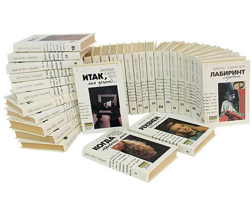 Джеймс Хэдли Чейз. Полное собрание сочинений (комплект из 32 книг)