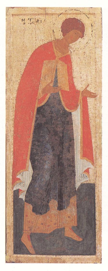 Святой Георгий Победоносец (Образ святого Георгия Победоносца в России)