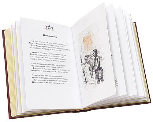 Булат Окуджава. Избранное (подарочный комплект из 2 книг, в футляре)