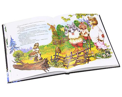 Лучшие народные сказки ( 978-617-545-009-3 )