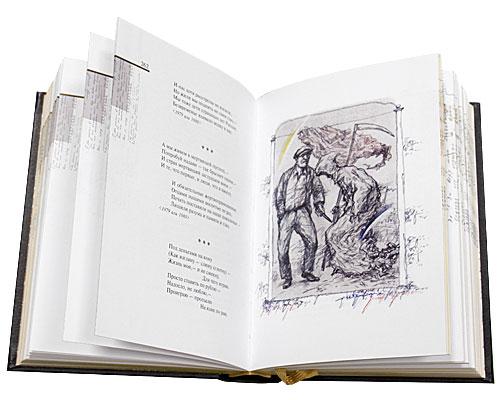 Владимир Высоцкий. Избранное (подарочный комплект из 2 книг)