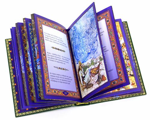 Омар Хайям. Рубаи (эксклюзивное подарочное издание)
