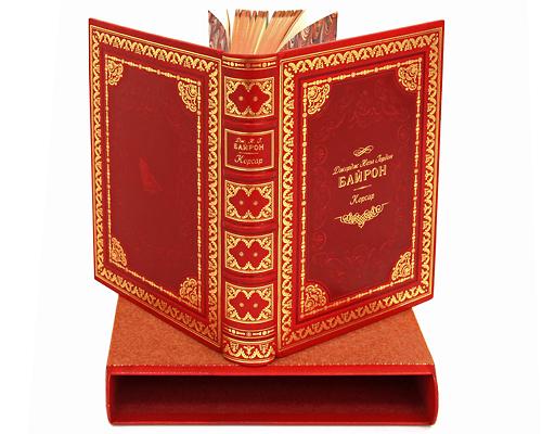 Корсар (эксклюзивное подарочное издание)