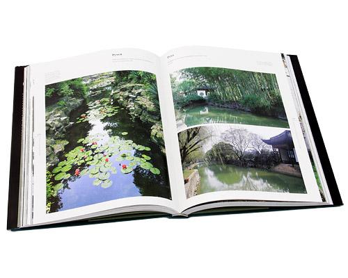 Лучшие китайские сады. История. Дизайн. Философия