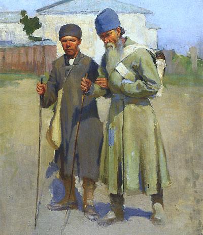 Сергей Виноградов (подарочное издание)