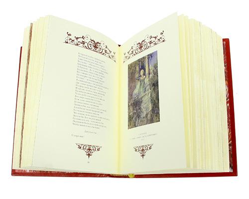 Ромео и Джульетта (эксклюзивное подарочное издание)