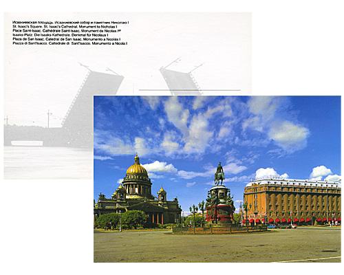 Санкт-Петербург. Лучшие виды / Saint-Petersburg: The Best Views